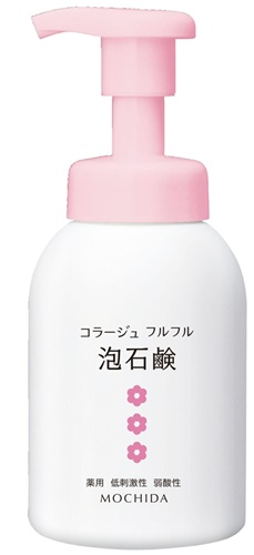 コラージュフルフル泡石鹸2