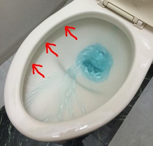 トイレのフチの裏