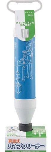 三栄水栓真空式パイプクリーナー