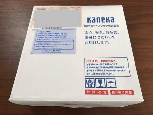 カネカ還元型コエンザイムQ10定期コース