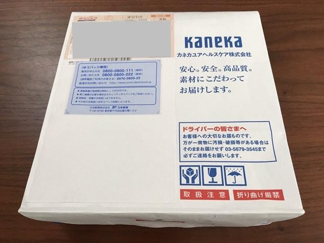 カネカ還元型コエンザイムQ10荷物