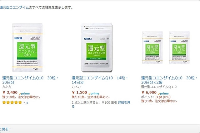 カネカQ10アマゾン価格