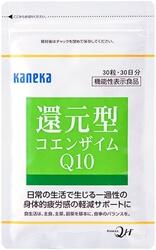 カネカ還元型コエンザイムQ10 30粒イメージ