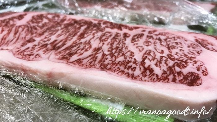 松良の松阪牛ステーキ