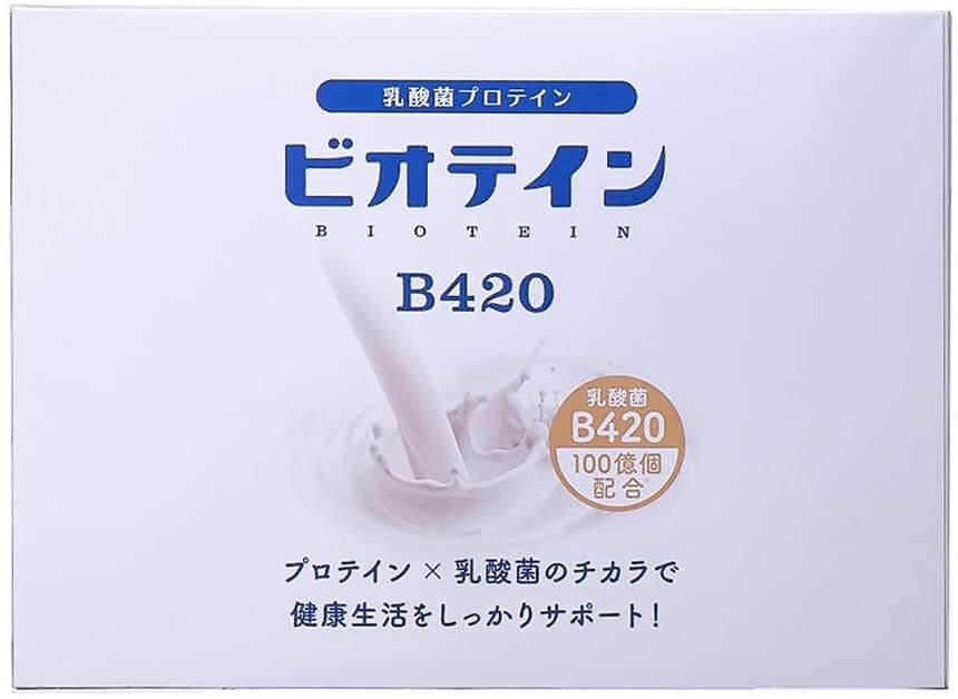 ビオテインB420外箱